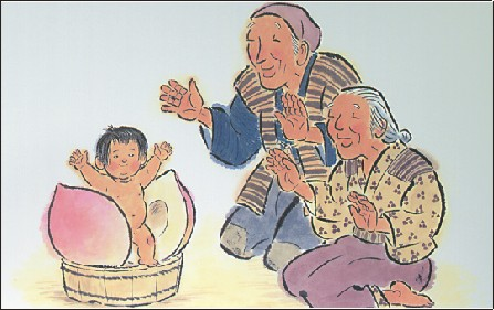 the aged mother story japanese folktale authors English grade 8 q1 l2 for the writers: write your own ending of the story and valuesthe story of the aged mother a japanese folktale(1.